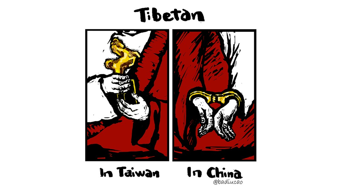 """Golden Trophy"": This June 2016 cartoon comments on the levels of freedom for Tibetan Buddhists in Taiwan and mainland China."