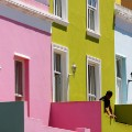 Beautiful south africa Cape Town Bo Kaap