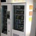 baby supply vending machine