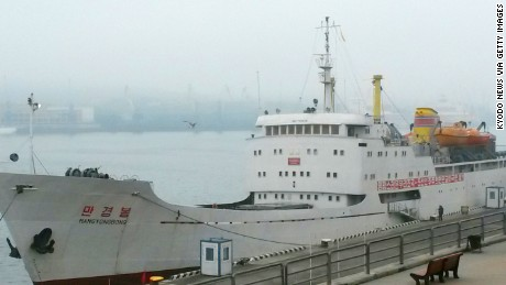 Man Gyong Bong Russia launches ferry connection with North Korea