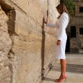 Melania Trump Western Wall 0522
