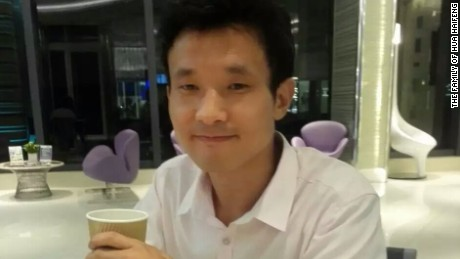 Photo of Hua Haifeng, who is currently missing in China.