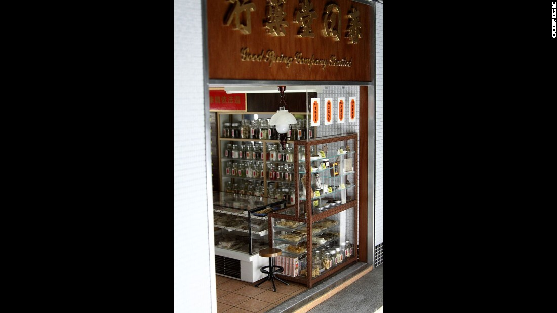 This work depicts a famous Chinese herb shop in Central Hong Kong.