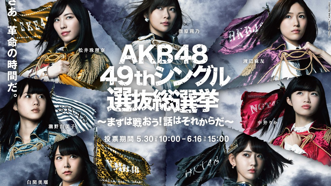 AKB48's election poster