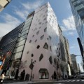 Mikimoto Ginza RESTRICTED