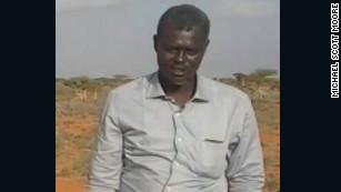 Mohamed Garfanje