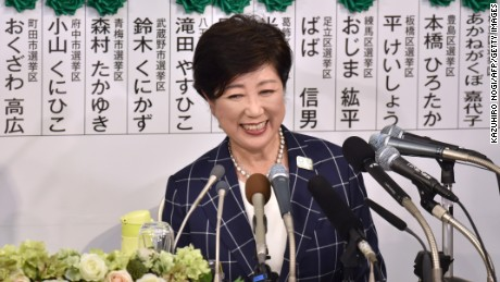 Tokyo Governor Yuriko Koike speaks to the press, July 2, 2017, after the Tokyo metropolitan assembly election.