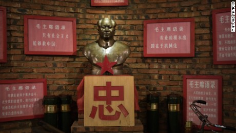 The Cultural Revolution-themed restaurant where Yang Qianjun works.