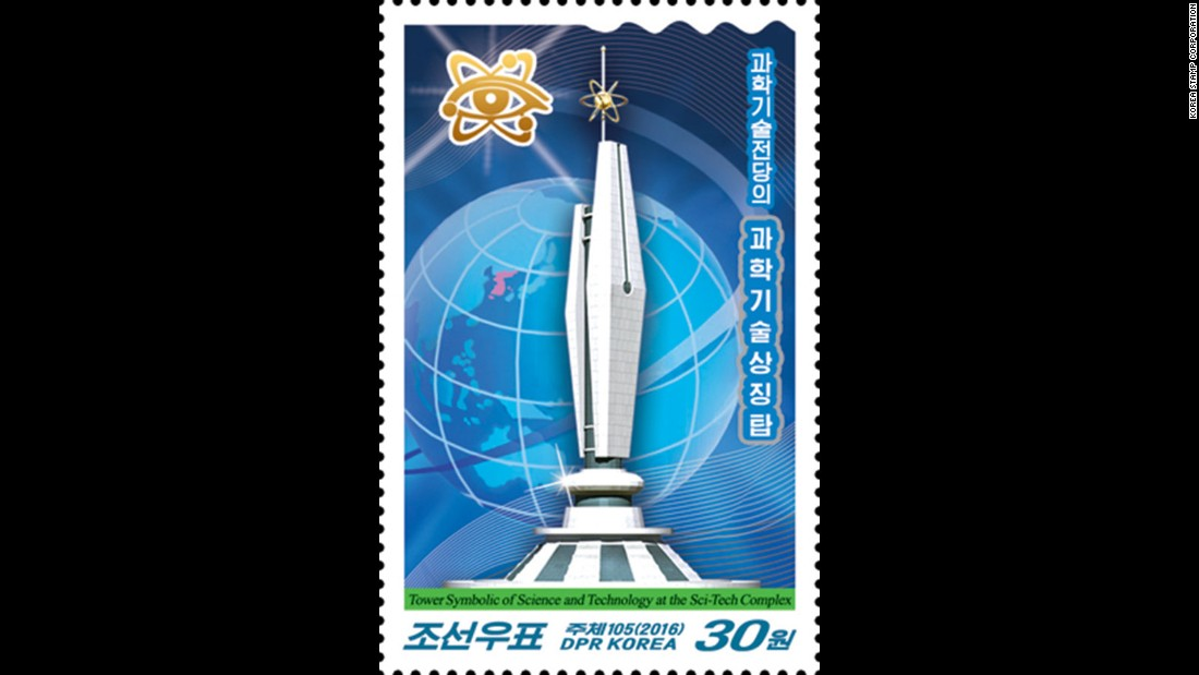 "Science and innovation feature prominently in North Korea's propaganda artwork. This 2016 stamp celebrates the opening of the Sci-Tech Complex in Pyongyang. The building was constructed to disseminate the ""latest science and technology in which the party's plan has been materialized,"" according to the country's news agency, KCNA."