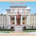 north korea stamps 2