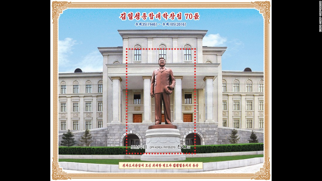 Current and former leaders make regular appearances in the country's postage stamps -- as they do in most aspects of North Korean life. This stamp, featuring a statue of Kim Jong-il, has a postage value of 50 won (about 4 cents). But these issues are aimed at collectors and are unlikely to ever be used.