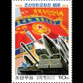 north korea stamps 3