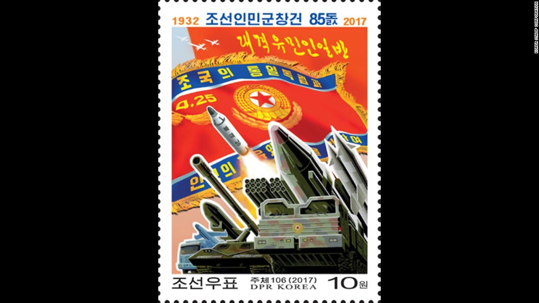 This 2017 stamp celebrates the supposed 85th anniversary of the Korean People's Army. But this birthday is based on Pyongyang's claim that its army is a continuation of Kim Il-sung's anti-Japanese guerrilla army, which was founded in 1932. In its current form, the Korean People's Army -- like North Korea itself -- did not exist until after the Second World War II.