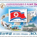 north korea stamps 4