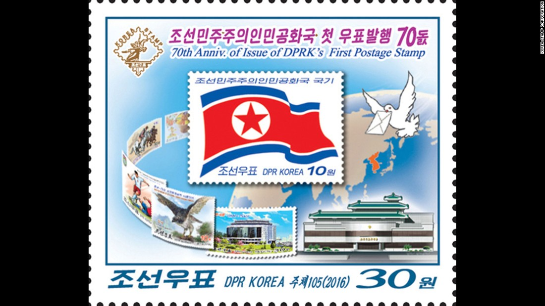 A design commemorating the 70th anniversary of North Korea's first stamp. The country's early stamps were crudely drawn in monochrome, with the familiar multicolored designs not being introduced until the late 1950s.