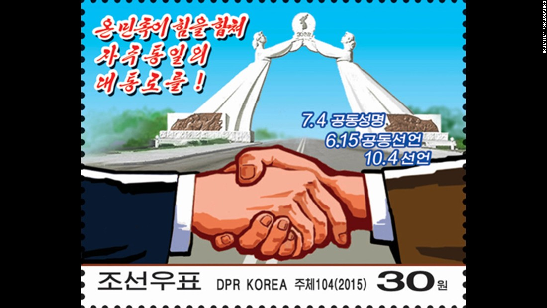 "Calls for the reunification of Korea are often made through images of peace and friendship. This one reads ""Open up a broad avenue to independent reunification by the concerted efforts of the whole nation!"""