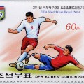north korea stamps 6