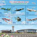 north korea stamps 7