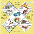 north korea stamps 8