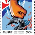 01 north korea stamps 2017