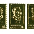 hong-kong-north-korea-stamps