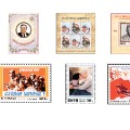north korea stamps combo
