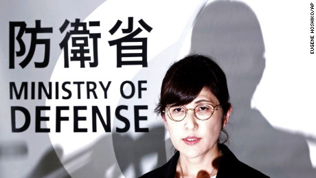 Former Defense Minister Tomomi Inada announced her resignation Friday.