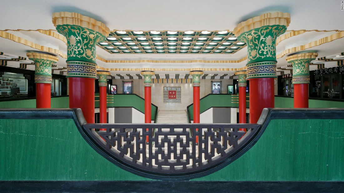 Built in the 1930s, the Dahua Cinema had fallen into disuse before restoration began in 2008. The building's Art Deco design has been revived with striking red columns and golden embellishments.