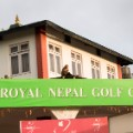 royal nepal golf club monkeys michael montano